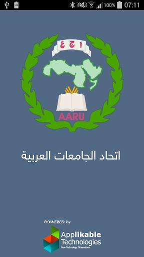 AARU App