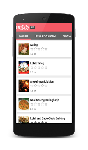 【免費旅遊App】mCity-APP點子