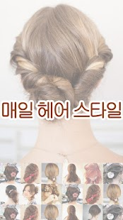 InStyle Hairstyle Try-On on the App Store - iTunes - Apple