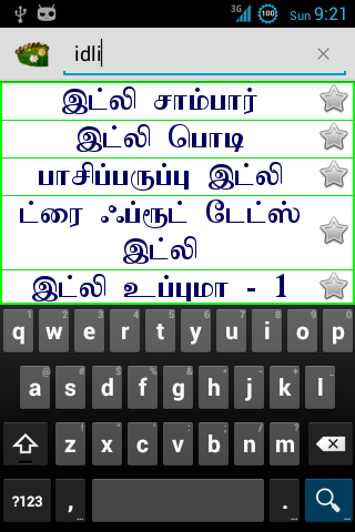 Samayal - screenshot