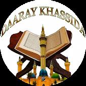 Daaray Khassida
