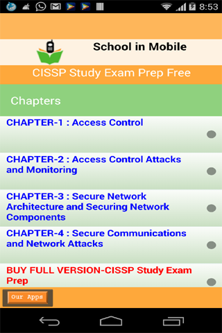 CISSP考試準備免費