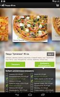 Screenshot of Delivery Club — доставка еды