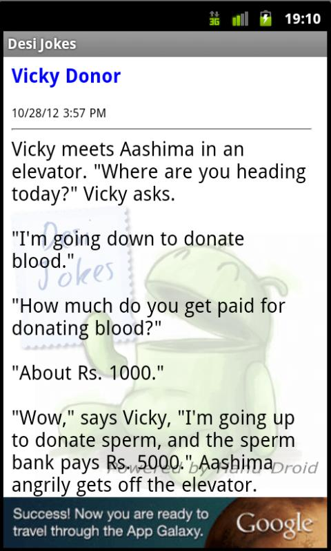 Desi Jokes - screenshot
