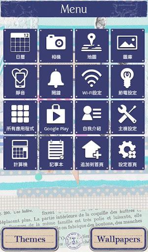 玩個人化App|海濱拼圖 for[+]HOME免費|APP試玩