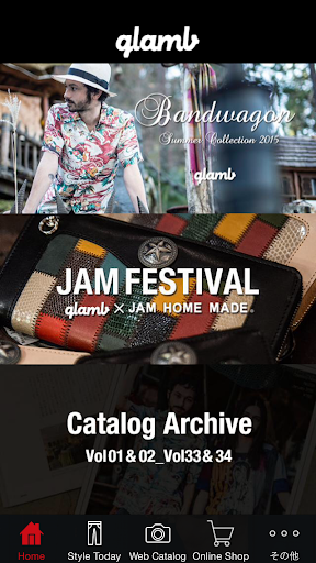 glamb グラム 公式アプリ