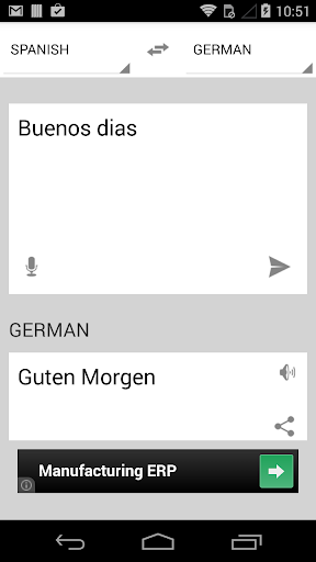 German to English Translate