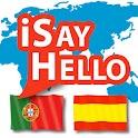 Portuguese – Spanisch logo