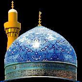 """Azkar """"Khatm-e-Qadria"""""""