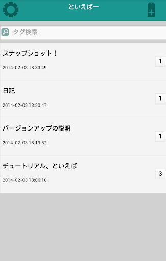 iOS 8 加入健康管理App - HealthKit - 愛瘋日報:最專注的蘋果 ...