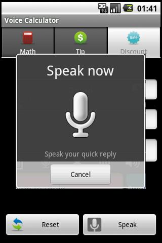 YellOut Voice Calculator Free!- screenshot
