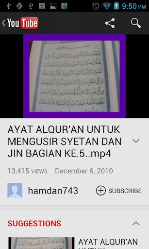 Ayatul Hirz Manzil
