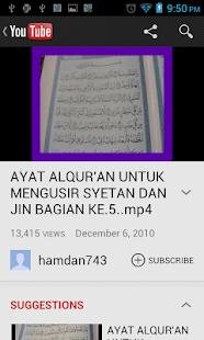 Ayatul Manzil - náhled