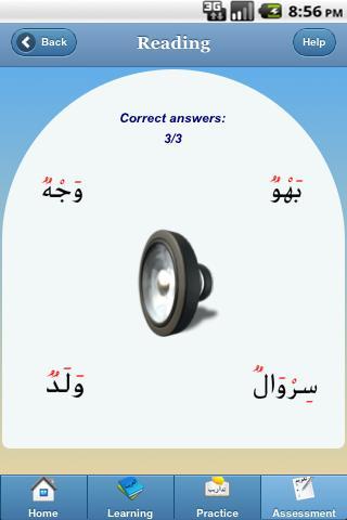 Learn Arabic: Sm@rt Arabic- screenshot