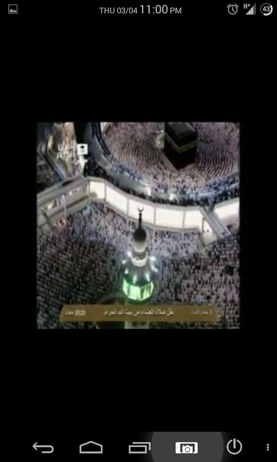 Makkah & Madina Live No Ads- screenshot