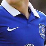 The Toffees - Everton quiz