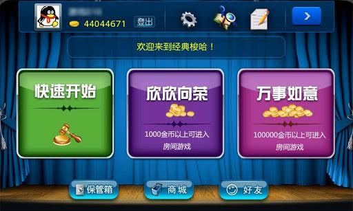 玩紙牌App|经典梭哈免費|APP試玩