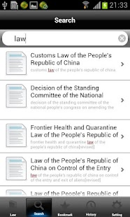 Foreign Investment Law- screenshot thumbnail