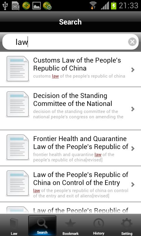 Foreign Investment Law- screenshot