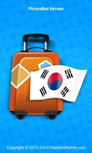 Phrasebook Korean- screenshot thumbnail