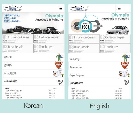 【免費商業App】Olympia autobody & painting-APP點子
