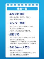 Screenshot of ファミカ