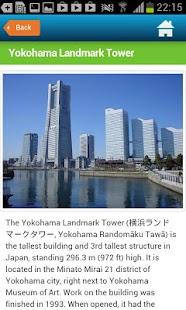 Yokohama Guide Map & Hotels- screenshot thumbnail