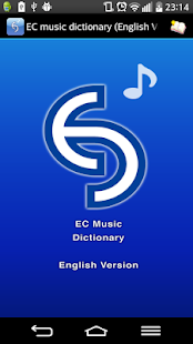 EC music dictionary- screenshot thumbnail