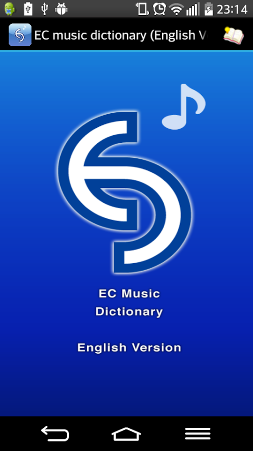 EC music dictionary- screenshot