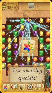 鑽石之戰 - 第3場