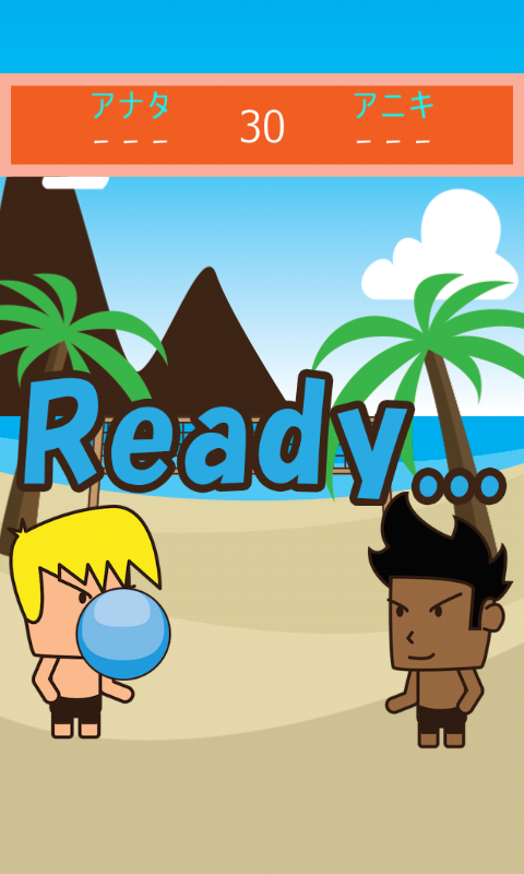 Beach Volley Guy!![Free Game] - screenshot