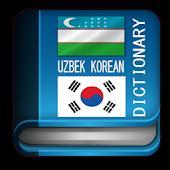 Uzbek Korean Dictionary