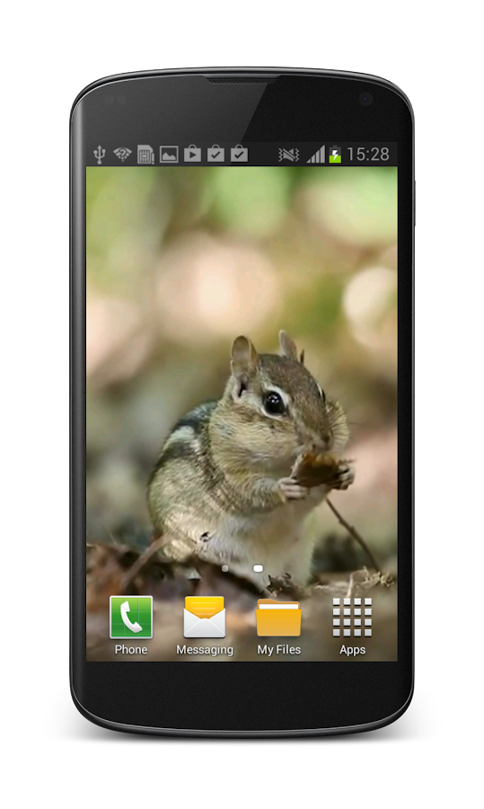 Little Chipmunk 3D Wallpaper- screenshot