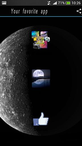月亮高清壁紙