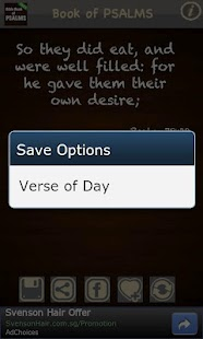 Book of Psalms (KJV) FREE!- screenshot thumbnail