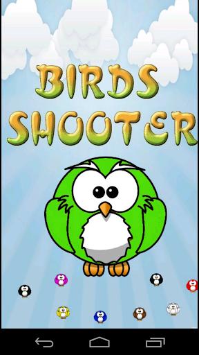 鳥怒っているシューター