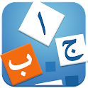 Learn Arabic - Language Guide icon