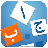 Learn Arabic - Language Learning App