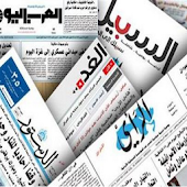 Palestine Newspapers And News