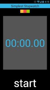 最簡單的秒錶