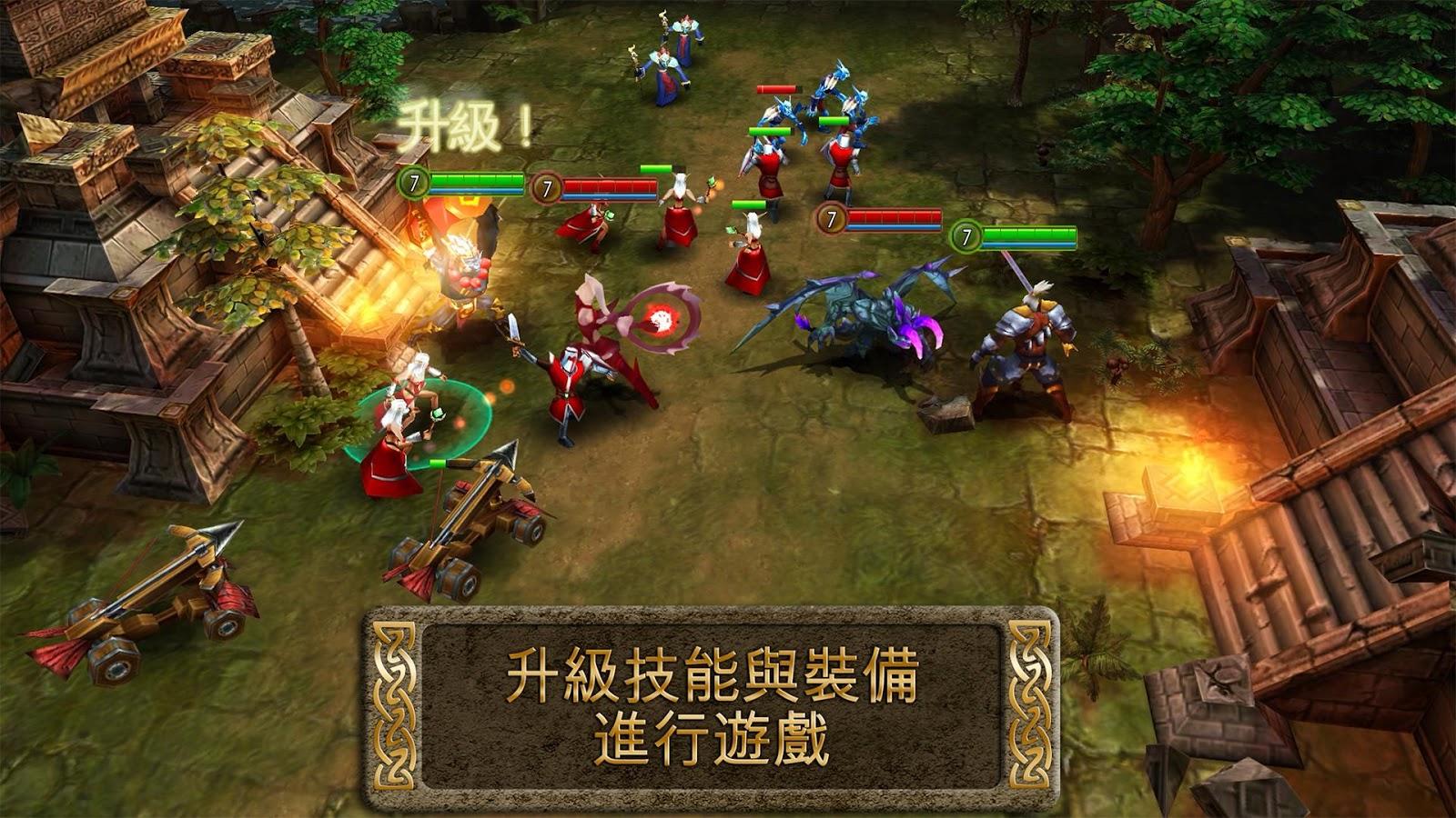 混沌與秩序:英雄 - screenshot