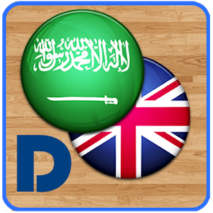 Free Apk android  Free English Arabic dictionary 1.0.1  free updated on