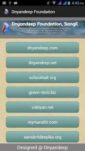Dnyandeep- screenshot thumbnail