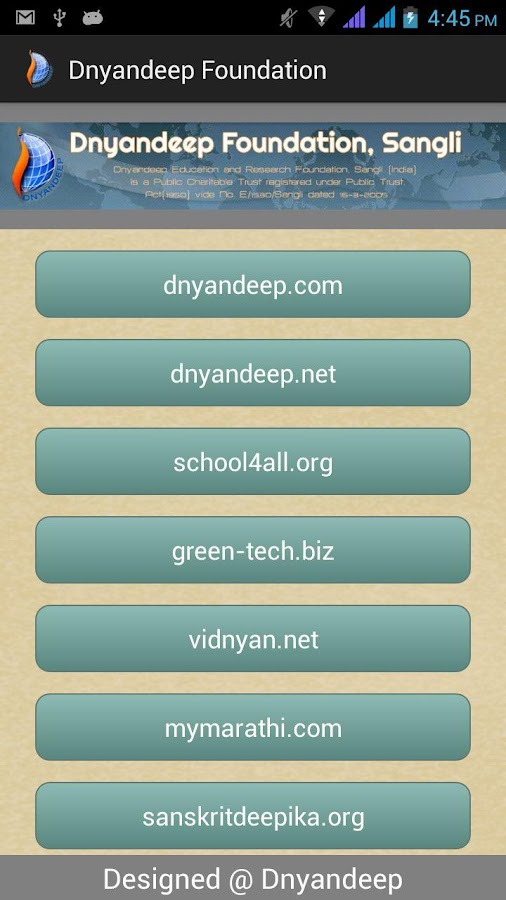 Dnyandeep- screenshot