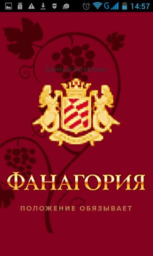 17396 ОАО АПФ
