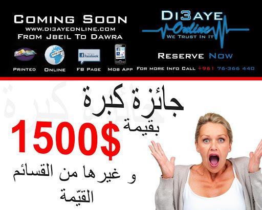 Di3aye Online
