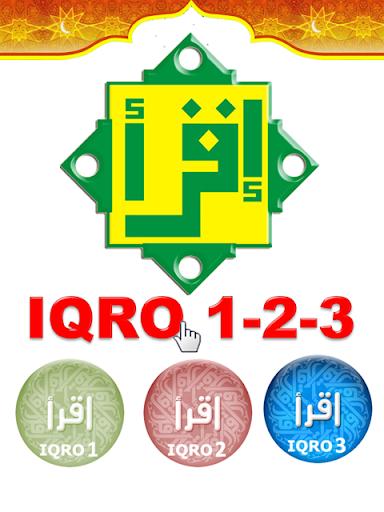 【免費教育App】IQRO 1 2 3-APP點子
