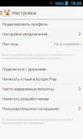 Screenshot of Подслушано official