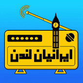 Iranian London Radio