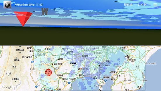 AREarthroid globe in AR- screenshot thumbnail